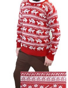41648fd7961 Reindeer Humping Christmas Sweater
